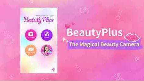 Beauty Plus APK Download Latest Version